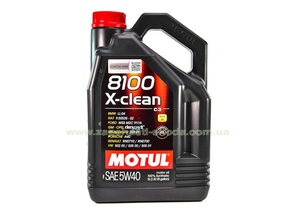 MOTUL 8100 X-clean+ 5W-40